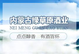 "man万博价格,内蒙古旅游万博manbext官网登录 ""酷迷诗man万博""信赖之选"